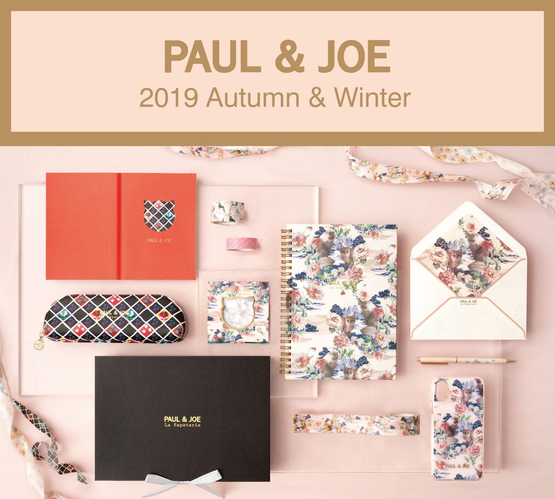 PAUL & JOE 2019 Autumn Winter