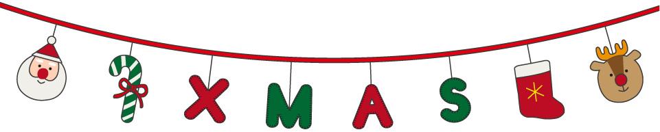 マークスのクリスマスアイテム
