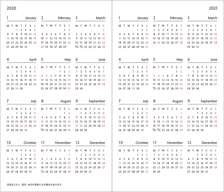 カレンダー 2020 大潮
