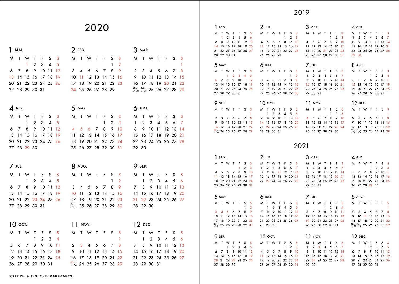 曜日 2021 六 カレンダー