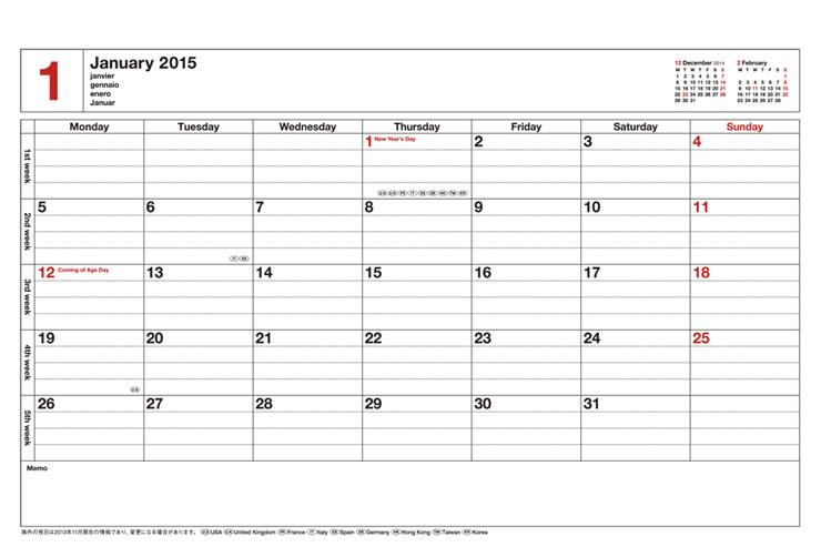 カレンダー 無料卓上カレンダー2015 : ノートブックカレンダー | 2015 ...