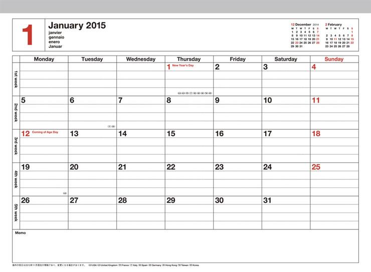 カレンダー カレンダー 2015 スケジュール : 2015手帳・スケジュール帳【2015 ...