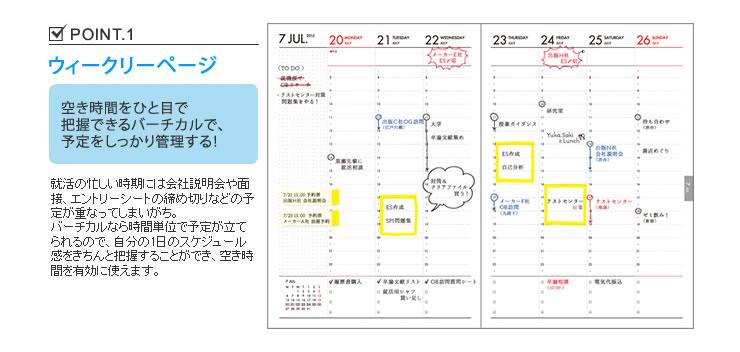 カレンダー 家族 スケジュール カレンダー : TOP > 手帳・スケジュール帳 > 就 ...
