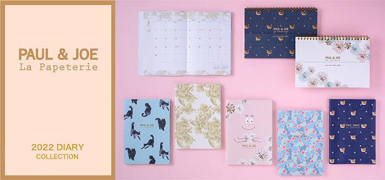 【手帳1冊送料無料】今年はマグネットタイプのノートブックカレンダーも新登場!