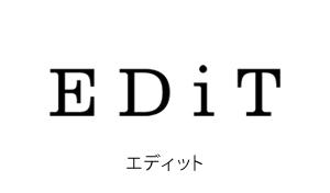 EDiT(エディット)