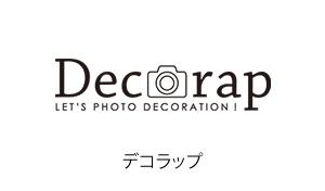 Decorap(デコラップ)