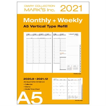 2021 Agenda / Diary / Weekly Vertical Planner / A5size,Refill (HV)