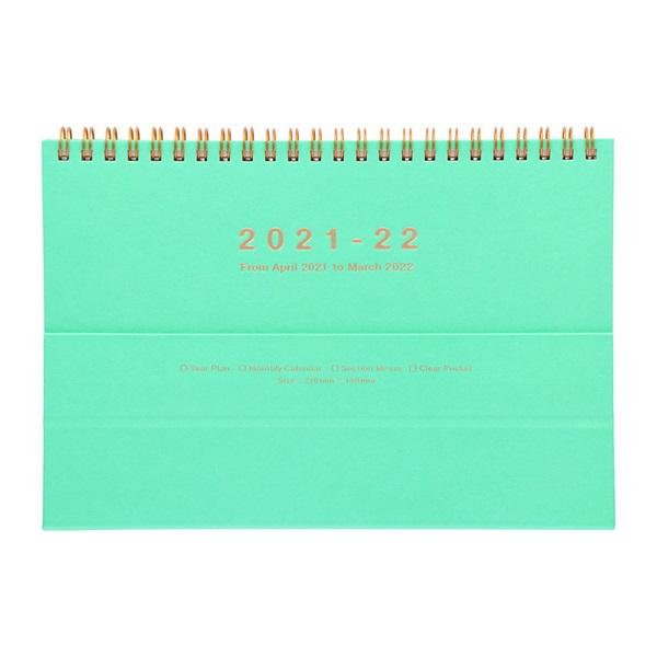 手帳 2021 スケジュール帳 ダイアリー マンスリー 2021年4月始まり A5正寸 ノートブックカレンダー・マグネット マークス