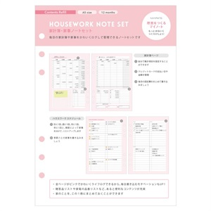 システム手帳 A5正寸 リフィル 家計簿・家事ノートセット マークス