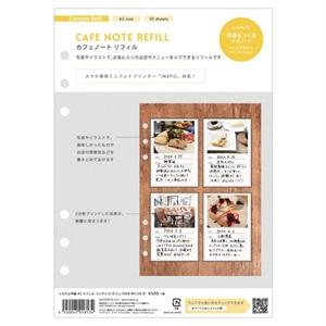 システム手帳 A5正寸 iNSPiC 対応 リフィル コンテンツ カフェ マークス