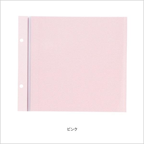 デコラップアルバム/リフィル・ピンク