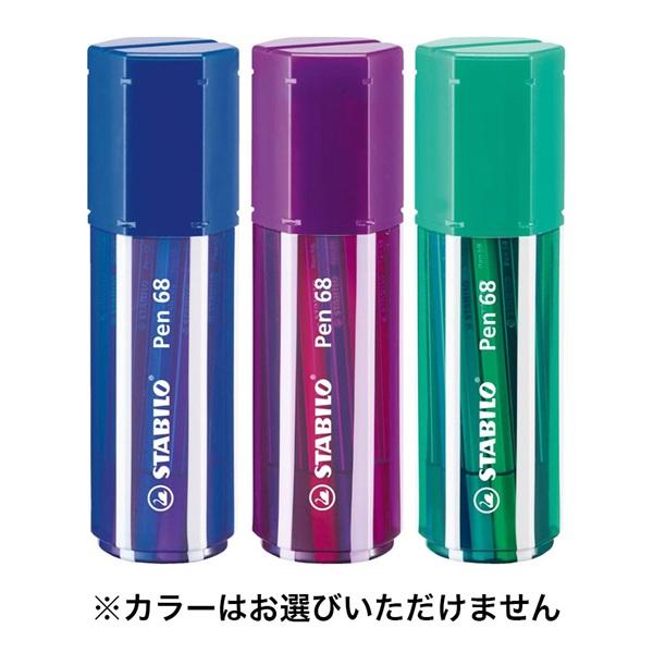 ペン 68 20色セット ビッグポイントボックス 水性ペン 水性インク 1mm フェルトチップ ベンチレーションキャップ式/STABILO(スタビロ)
