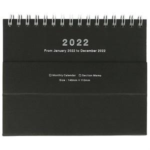 マークス 手帳 2022 スケジュール帳 1月始まり 月間ブロック MINI ノートブックカレンダー・マグネット・ミニ