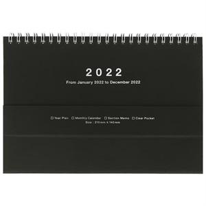 マークス 手帳 2022 スケジュール帳 1月始まり 月間ブロック A5正寸 ノートブックカレンダー・マグネット