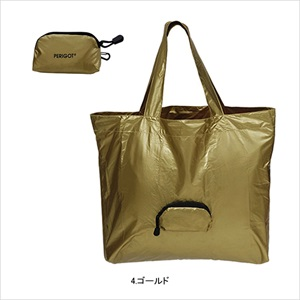 Pocket Bag Shopper-Folded/PERIGOT(ペリゴ)(ゴールド)