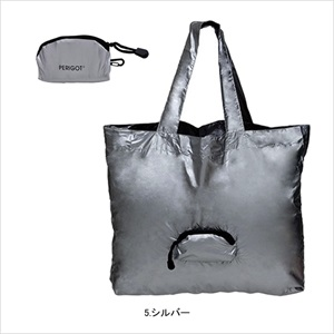 Pocket Bag Shopper-Folded/PERIGOT(ペリゴ)(シルバー)