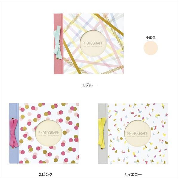 フリー台紙アルバム/ポップ