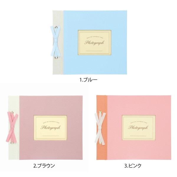 フリー台紙アルバム/シンプル