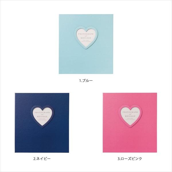 写真を贈る色紙/ハート