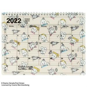 マークス 手帳 2022 スケジュール帳 1月始まり 月間ブロック M ノートブックカレンダー/オサムグッズ<アイボリー>